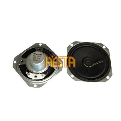 Internal Speaker for CB Radio Square 66x66mm